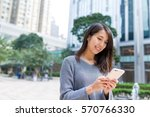 business woman use of mobile...   Shutterstock . vector #570766330