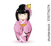 kokesh japanese national doll... | Shutterstock .eps vector #570774274