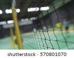 close up of net in badminton... | Shutterstock . vector #570801070