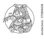 panda bear coloring book vector ... | Shutterstock .eps vector #570806638