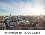 european city skyline | Shutterstock . vector #570832396