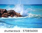 stone and the sea | Shutterstock . vector #570856000