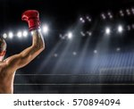 he will be a champion . mixed... | Shutterstock . vector #570894094
