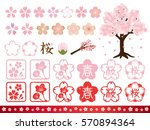 Cherry Blossom Icon And Logo...
