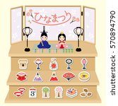 japanese doll festival icon set.... | Shutterstock .eps vector #570894790