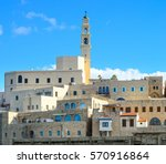 jaffa old city houses and st.... | Shutterstock . vector #570916864