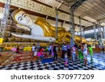 bago  myanmar   26 december...   Shutterstock . vector #570977209