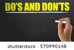 do's and don'ts | Shutterstock . vector #570990148