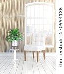 modern bright interior with... | Shutterstock . vector #570994138