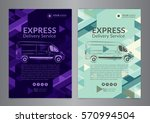 set a4 express delivery service ... | Shutterstock .eps vector #570994504
