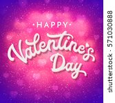 valentines day card or banner... | Shutterstock .eps vector #571030888