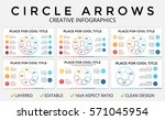 vector circle arrows... | Shutterstock .eps vector #571045954