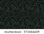 oriental  floral ornament.... | Shutterstock . vector #571066609