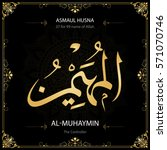 al muhaymin  the controller .... | Shutterstock .eps vector #571070746