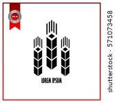 wheat  vector | Shutterstock .eps vector #571073458