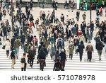 tokyo  japan   april 06  2012 ... | Shutterstock . vector #571078978