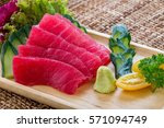 japanese traditional food... | Shutterstock . vector #571094749