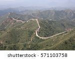the great wall of china in...   Shutterstock . vector #571103758