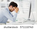 frustrated businessman sitting... | Shutterstock . vector #571110763