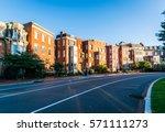 logan ciricle in district of... | Shutterstock . vector #571111273