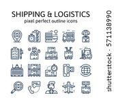shipping   logistics   outline... | Shutterstock .eps vector #571138990