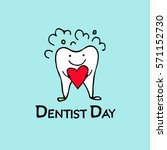 happy dentist day  tooth sketch ... | Shutterstock .eps vector #571152730