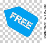 free sticker icon. vector... | Shutterstock .eps vector #571157680