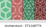 set of color floral  linear... | Shutterstock .eps vector #571168774