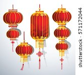 chinese lantern collection set  ... | Shutterstock .eps vector #571172044