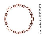 decorative frames .vintage... | Shutterstock .eps vector #571175974