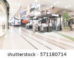 abstract blur luxury retail... | Shutterstock . vector #571180714