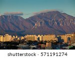 gangwon  south korea   november ... | Shutterstock . vector #571191274