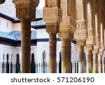columns of court of the lions  ... | Shutterstock . vector #571206190