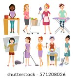 housewife homemaker woman... | Shutterstock .eps vector #571208026