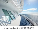 seascape from the deck of a... | Shutterstock . vector #571223998