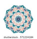 hand drawn mandala in arabic ... | Shutterstock .eps vector #571224184