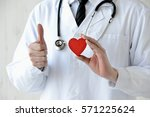 medical concepts  safety support | Shutterstock . vector #571225624