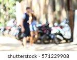 blurred bike parking at a... | Shutterstock . vector #571229908