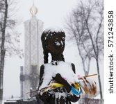 Kiev  Ukraine 29 November  201...