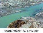 talkeetna river | Shutterstock . vector #571249309