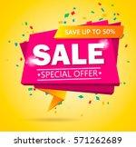 super sale poster  banner. big... | Shutterstock .eps vector #571262689