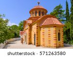 Traditional Church In Mountain...
