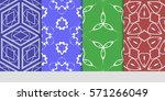 set of original floral  linear...   Shutterstock .eps vector #571266049