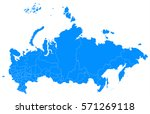 russia blue map | Shutterstock .eps vector #571269118