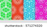 set of original floral  linear...   Shutterstock .eps vector #571274320