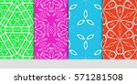 set of original floral  linear... | Shutterstock .eps vector #571281508