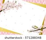 cherry blossom background | Shutterstock .eps vector #571288348