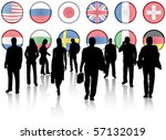 Illustration of flags and people - stock vector