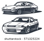 japanese drift cars  monochrome ... | Shutterstock .eps vector #571325224