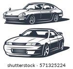 japanese drift cars  monochrome ... | Shutterstock .eps vector #571325224